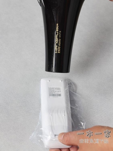 熱縮膜 20枚電視遙控器保護套保護膜熱收縮遙控器膜遙控器套防塵防臟防水