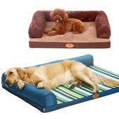 ×寵物睡床×[S號-單面靠枕]狗窩寵物睡墊泰迪狗床狗墊子秋冬款大型犬可拆洗四季通用18W0007GX0001