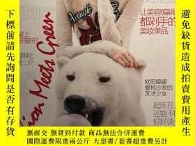 二手書博民逛書店時尚cosmo雜誌罕見2015年12月號 水原希子歐陽娜娜Y34