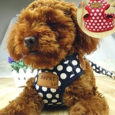 狗牽繩-卡通圓點多功能透氣寵物胸背帶拉繩2色72ao15【時尚巴黎】