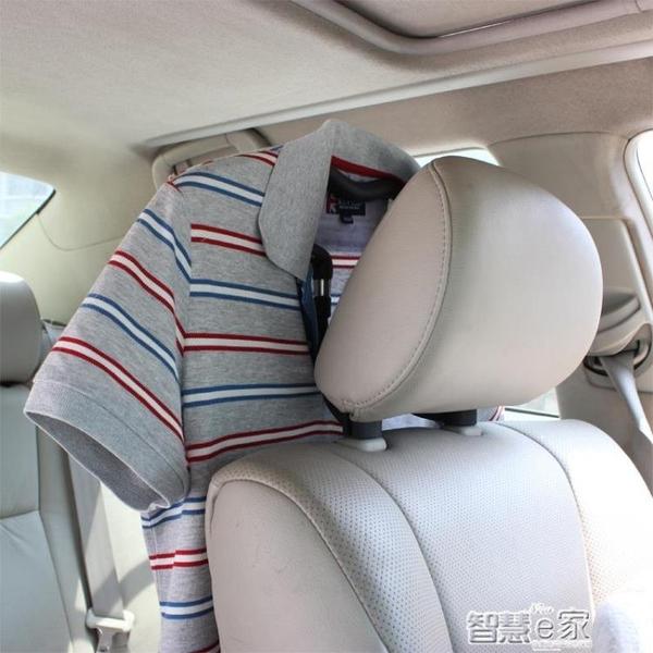交換禮物車用衣架 創意車載掛衣架車內椅背衣服架汽車不銹鋼多功慧晾衣服架汽車用品