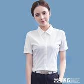 雪紡襯衫女短袖韓版2019夏裝新款修身顯瘦百搭OL職業長袖工作服女 米希美衣