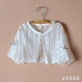 女童蕾絲披肩防曬開衫兒童短款外套夏季薄百搭坎肩7分袖外搭新款IP763『寶貝兒童裝』