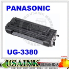 USAINK☆Panasonic UG-3380 相容碳粉匣     適用  Fax UF-585/590/595/6100/6300