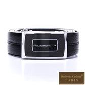 Roberta Colum - 風凡氣度款碳纖自動金屬滑扣黑牛皮皮帶
