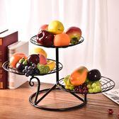 多層水果盤客廳三層水果盆果盤歐式干果盤家用簡約現代創意水果籃 {優惠兩天}