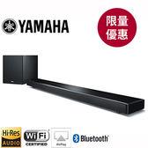 領卷再折➤限時優惠價  YAMAHA YSP-2700 SOUNDBAR 7.1聲道 環繞劇院系統 無線重低音 24期零利率