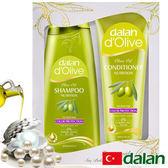 【土耳其dalan】橄欖油珍珠麥蛋白護色魔髮組禮盒