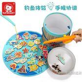 新年禮物-釣魚玩具兒童釣魚玩具磁性一歲寶寶益智1-2-3-4-5-6周歲男女孩禮物早教