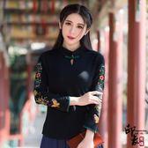 九分袖盤扣t恤復古中國民族風立領刺繡上衣女