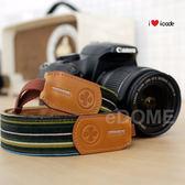 icode Public 30 韓國幸運草相機背帶 綠白條紋 (郵寄免運 湧蓮國際公司貨) 彩色亮麗肩帶