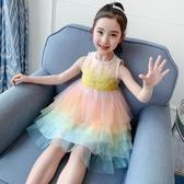 韓國女童夏裝連身裙洋裝2020新款洋氣兒童夏季無袖網紗裙網紅小女孩蛋糕裙【居享優品】