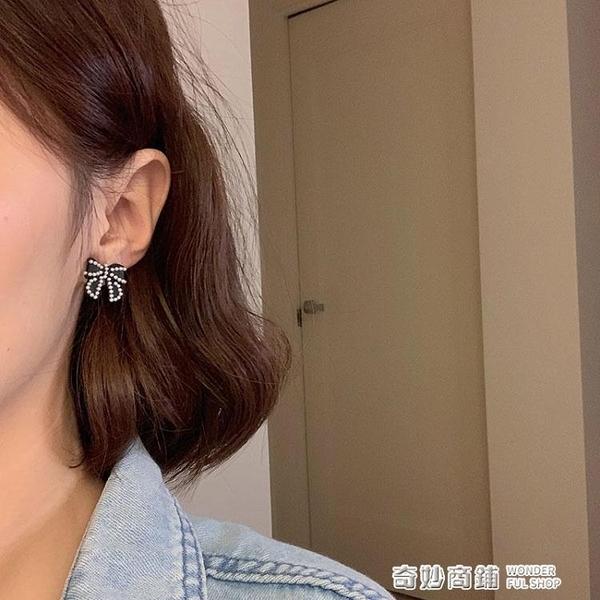珍珠蝴蝶結耳釘簡約女小巧百搭氣質高級大氣耳環韓國網紅可愛耳飾 奇妙商鋪