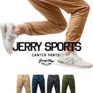 慢跑褲 JerryShop【JX0070...