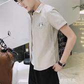 港風條紋襯衫男日系復古韓版修身夏季短袖百搭學生印花襯衣男裝潮『潮流世家』