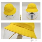 防護帽子兒童漁夫帽成人盆帽幼兒園小學生安全帽防飛沫防疫遮陽帽 伊芙莎