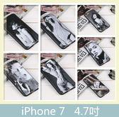 iPhone 7 (4.7吋) 歐美性感女生系列 黑邊軟殼 手機殼 保護殼 手機套 保護套 背蓋 背殼 外殼
