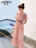 一字肩洋裝2020新款夏季甜美森系小清新碎花仙女吊帶雪紡長裙子  韓語空間