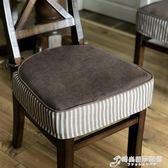 美式輕奢餐椅墊坐墊椅墊歐式簡歐透氣椅墊套可拆洗凳子坐墊家用 時尚芭莎