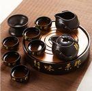 幸福居*冰裂茶具套裝整套特價陶瓷功夫茶具竹制陶瓷幹泡茶盤茶壺茶杯套裝3(首圖款)