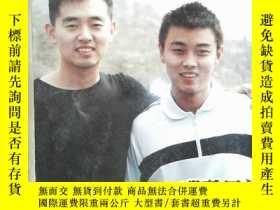 二手書博民逛書店乒乓世界罕見2004.5-9Y239696