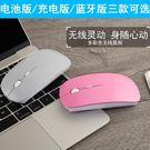 滑鼠 新款可充電滑鼠蘋果電腦外設藍牙滑鼠mac mouse無聲辦公滑鼠