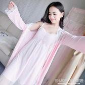 大碼吊帶睡裙洋裝  粉色吊帶睡裙長袖兩件套抹胸可愛睡裙套裝秋冬大碼性感莫代爾睡衣 宜室家居