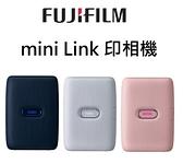 名揚數位【預訂】刷卡免運 FUJIFILM Instax mini LINK 相印機 口袋 拍立得 底片 恆昶公司貨