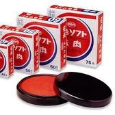 新朝日 50印泥【愛買】