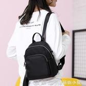 雙肩包女2020新款潮韓版百搭時尚帆布迷你小包包女士牛津布小背包『現貨快出』