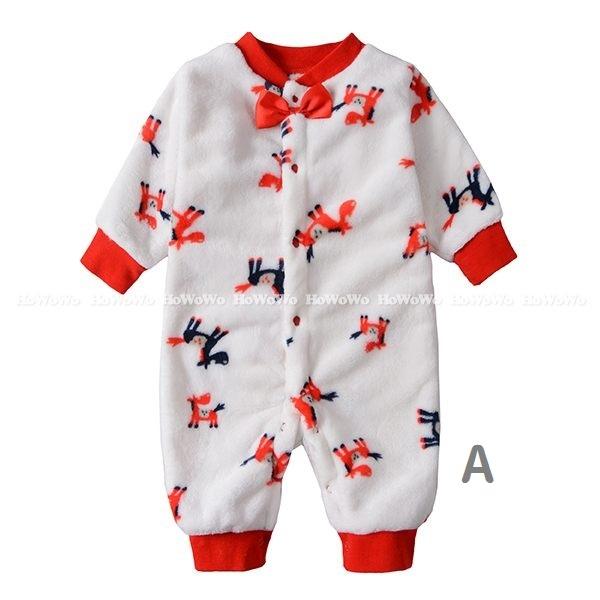 嬰兒長袖兔裝  珊瑚絨前開長袖連身衣  LZ2994 好娃娃