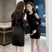 露肩洋裝女夜店女裝秋季新款修身顯瘦氣質性感露肩長袖打底包臀連身裙女春季新品
