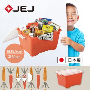 日本JEJ for.c vivid繽紛整理箱深50 三入橘色3入