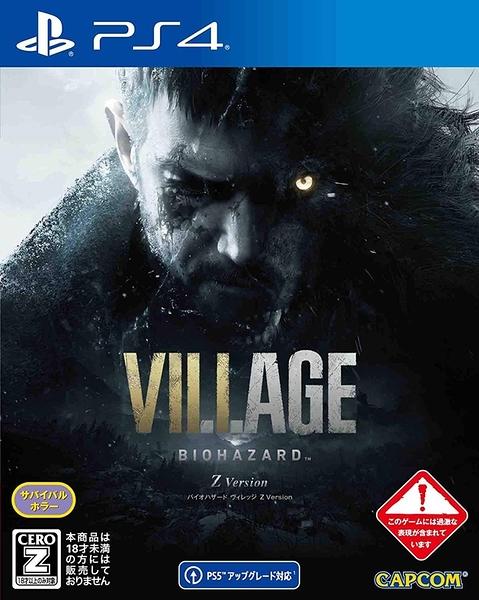 PS4 惡靈古堡 8 村莊 中文版 Resident Evil Village【預購2021/5/7】