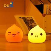 USB七彩水滴硅膠燈可變色拍拍小夜燈臥室嬰兒喂奶【雙十一狂歡】