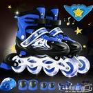 溜冰鞋兒童全套裝3-5-6-8-10歲旱冰直排輪滑可調男女童成人初學者CY『小淇嚴選』