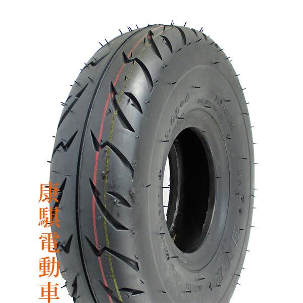 3.00-4 (260x85) 外胎 高速胎 固滿德 GMD T996 電動車 輪胎【康騏電動車】電動車維修