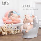 Zakka創意性家居裝飾小豬小擺件桌面卡通酒櫃裝飾品豬年擺設禮物【快速出貨】