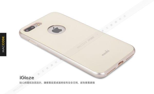Moshi iGlaze iPhone 8 Plus / 7 Plus 專用 超薄 防摔 保護殼 公司貨