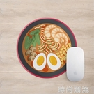 蘿卜粽防水卡通圓形滑鼠墊鎖邊可愛創意加厚拉面美食日系辦公游戲WD 時尚潮流
