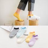 春夏日系元素小清新點點女船襪 糖果色棉襪 襪子《小師妹》yf634