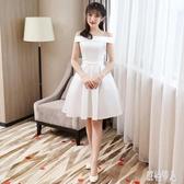 伴娘服2019新款秋季平時可穿短款白色緞面姐妹團伴娘裙小晚禮服女 PA8767『紅袖伊人』