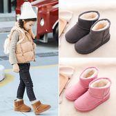 兒童雪靴 童鞋雪地靴2018新款冬季保暖防水加絨百搭短靴