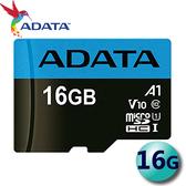 ADATA 威剛 16GB 16G 100MB/s microSDHC TF UHS-I U1 A1 V10 記憶卡