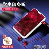 隨身聽十二星座MP3隨身聽學生版英語聽力小型便攜MP4播放器生日禮物 快速出貨