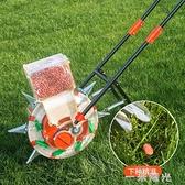 新款多功能手推式玉米棉花大豆花生精播機小麥播種器 WD  一米陽光