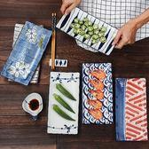壽司盤子三文魚和風陶瓷餐具廠家創意刺身碟子長方形魚盤式盤子【小梨雜貨鋪】