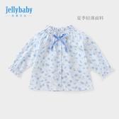 嬰幼兒襯衣女寶寶 純棉0-1歲3女童嬰兒夏季長袖薄款5兒童碎花襯衫 嬌糖小屋