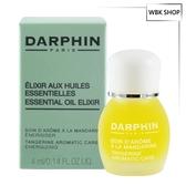 Darphin 朵法 甜橘芳香精露 4ml - WBK SHOP