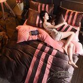 床組 純色珊瑚絨四件套加厚法蘭絨被套床包法萊絨床上用品1.8m床笠